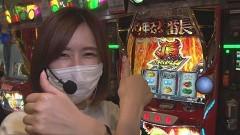#55 らんなうぇい/押忍!サラリーマン番長2/動画