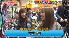 #22 美神解放区/動画