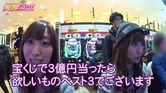 #36 美神解放区/動画