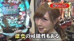 #7 マネメス豚/消されたルパン/真・花の慶次/烈火2/北斗6/動画
