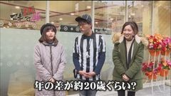 #11 マネメス豚/GANTZ/スーパー海物語IN沖縄4/動画