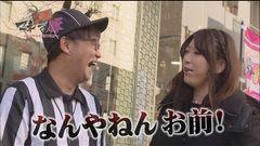 #13 マネメス豚/GANTZ/テラフォーマーズ/動画