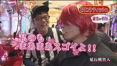 #18 マネメス豚/慶次X/GANTZ /おりん3/水戸黄門III/動画