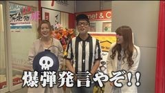 #23 マネメス豚/水戸黄門III/GANTZ/動画