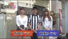 #29 マネメス豚/真・北斗無双/北斗の拳7 転生/動画