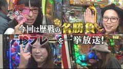 #31 マネメス豚/沖縄4/GANTZ/テラフォーマーズ/動画