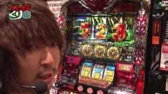 #5 大馬鹿/ハーデス/凱旋/動画