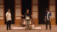 第18回東京03単独公演「明日の風に吹かれないで」/動画