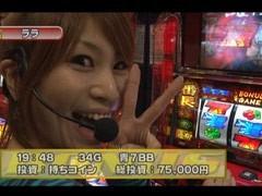 #166 S-1GRAND PRIX「ChampionShip」決勝戦裏後半/動画