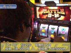 #203 S-1GRAND PRIX�「13th Season」決勝戦後半/動画