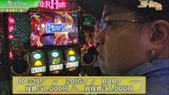 #286 S-1GRAND PRIX 「19th Season」準決勝A裏前半/動画