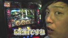 #22 極Zセレクション/ハーデス/動画