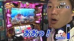 #46 極Zセレクション/ハーデス/凱旋/不二子 TYPE-A+/動画