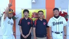 #64 極Zセレクション/サクラ大戦〜熱き血潮に〜/宵伽/不二子A+/動画