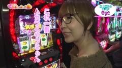 #288 極セレクション/押忍!番長3/動画