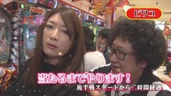 #10 マネメス豚2/偽物語199ver/真・北斗無双/動画