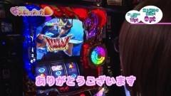 #353 極セレクション/パチスロ 聖闘士星矢 海皇覚醒/動画