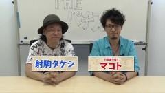 #450 極セレクション/ニューパルサーSP�U/動画