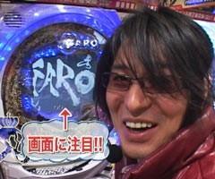 #12ビジュRパチンコ劇場/CR牙狼XX/動画