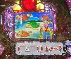 #13ビジュRパチンコ劇場/CR海物語in沖縄2/動画
