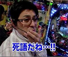 #14ビジュRパチンコ劇場CR鉄拳伝タフMSAS、CR宇宙戦艦ヤマト/動画