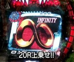#15ビジュRパチンコ劇場CR弾球黙示録カイジ 沼 天啓っ・・・!/動画