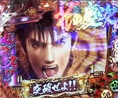 #16ビジュRパチンコ劇場CR花の慶次〜愛、CR宇宙戦艦ヤマト3/動画