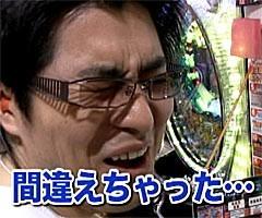 #17ビジュRパチンコ劇場CRヤッターマン,CRAぱちんこ必殺仕事人III,CR釣りバカ日誌/動画