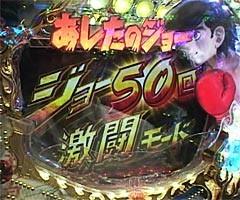 #19ビジュRパチンコ劇場CR氷川きよし・CRあしたのジョー…/動画