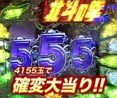 #34ビジュRパチンコ劇場ぱちんこCR北斗の拳 剛掌/動画