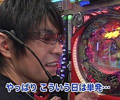 #40ビジュRパチンコ劇場ギンパラ2・牙狼ZZ・CR中森明菜・一騎当千…/動画