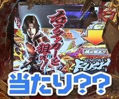 #44ビジュRパチンコ劇場ギンパラ2・X JAPAN紅・CR戦国無双HS3…/動画