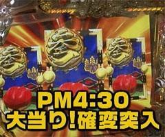 #46ビジュRパチンコ劇場北斗の拳 剛掌・花の慶次・アグネス・ラム・カイジ…/動画