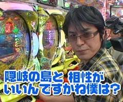 #66ビジュRパチンコ劇場海物語/CRザ・キングST15魂/CR孔雀王XX/動画