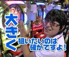 #83ビジュRパチンコ劇場スーパー海物語IN沖縄2/北斗 百裂LSTC/動画