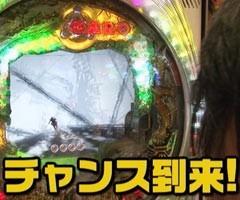 #85ビジュRパチンコ劇場大海物語/沖縄2/アグネス/牙狼XX/浜崎あゆみ/動画