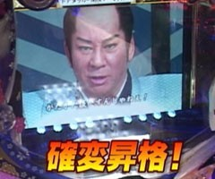 #89ビジュRパチンコ劇場遠山の金さん/タイタニック/CRピンク・レディー/動画