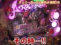 #102ビジュRパチンコ劇場CRアラビアンラッシュ/CRリング 呪いの7日間 /動画