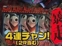 #105ビジュRパチンコ劇場 CR花の慶次 焔/プレ海/PUFFY/エヴァ/動画