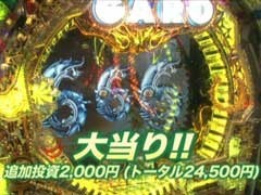 #121 ビジュRパチンコ劇場CR牙狼魔戒閃騎鋼XX/ヱヴァ7/動画