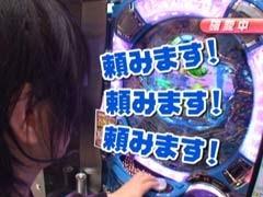 #126 ビジュRパチンコ劇場CR牙狼魔戒閃騎鋼XX/CRヤッターマン /動画