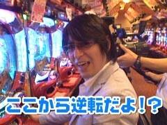 #135 ビジュRパチンコ劇場ヤッターマン 天才ドロンボー只今参上!/動画