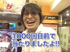 #136 ビジュRパチンコ劇場NINJA GAIDEN 2/アクエリオンIII/動画
