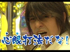 #144 ビジュRパチンコ劇場CRスーパー海物語IN沖縄2SAHS/動画