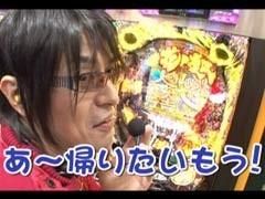 #158 ビジュRパチンコ劇場CR花の慶次漢/AKB48/動画