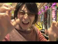 #170 ビジュRパチンコ劇場CRオーメンFPL/動画