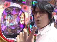 #177 ビジュRパチンコ劇場戦国乙女3/冬のソナタFinal/動画
