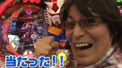 #181 ビジュRパチンコ劇場北斗の拳5覇者/動画