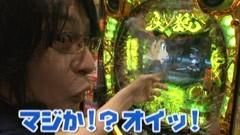 #185 ビジュRパチンコ劇場/戦国乙女3/動画