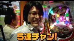 #188 ビジュRパチンコ劇場/CR戦国乙女3 M9AY /動画